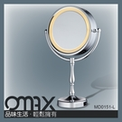 MD0151-L--亮鉻銀 桌上雙面 LED化妝鏡