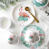 火烈鳥餐具 陶瓷盤子家用菜盤餐盤米飯碗馬克杯湯碗    蜜拉貝爾