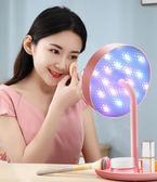 led化妝鏡帶燈補光少女心學生宿舍隨身便攜小鏡子臺式桌面梳妝鏡YXS 潮流前線