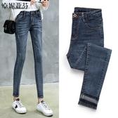 【免運】牛仔褲女新品夏新款韓版復古修身顯瘦小腳高腰九分褲長褲