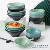 北歐密胺仿瓷餐具商用面館專用牛肉拉面碗米線碗餛飩碗麻辣燙大碗