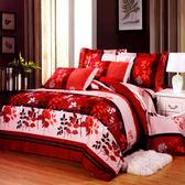雙人全舖棉四件式兩用被床包組(紅漾花舞)