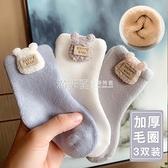嬰兒襪子秋冬純棉加厚保暖新生嬰幼兒女童男童冬季兒童寶寶中筒襪 滿天星