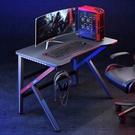 電腦桌 電競桌臺式電腦桌家用簡易書桌辦公...
