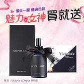 女神曲線精華即期下殺【免運贈美胸飲】S.G For LADY  小禮盒【Miss.Sugar】【M00239】
