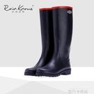好雨時節 天然橡膠秋冬款高筒雨鞋女式時尚雨靴加絨保暖雨靴膠鞋 依凡卡時尚