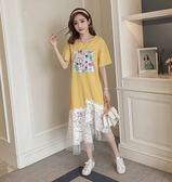 BS貝殼【JAN9248】早春新品 孕婦裝 東大門 韓國歐膩風 加大尺碼 長版T恤蕾絲裙