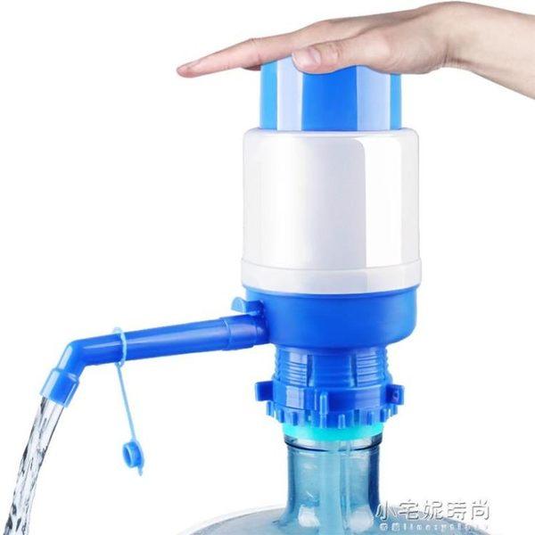 純凈水桶壓水器手壓式家用手動手壓泵飲用水按壓水器桶裝水抽水器igo『小宅妮時尚』