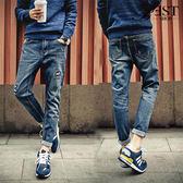 牛仔褲 長褲 韓系破壞仿舊單寧直筒褲 【S16CK001】