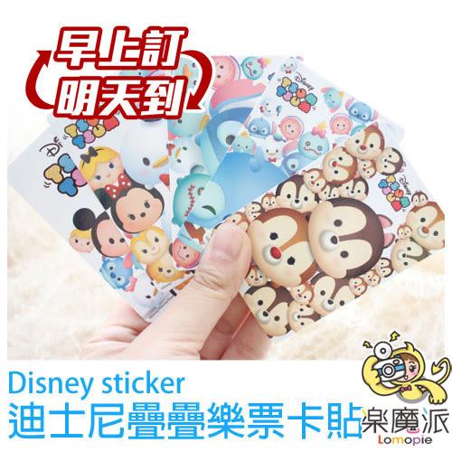 迪士尼疊疊樂票卡貼紙 TSUMTSUM 米奇 米妮 唐老鴨 黛西 玩具總動員 怪獸大學 維尼 史迪奇 奇蒂 公主