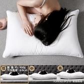 【一對裝】酒店枕頭男女成人枕家用學生單人雙人枕芯 年終大促 YTL