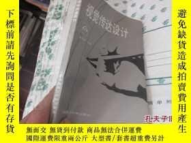二手書博民逛書店罕見1984-反烏托邦小說三部曲(精裝)23625 [英]喬治·