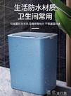 智慧垃圾桶智慧垃圾桶感應式自動家用衛生間廁所客廳廚房有蓋創意防水帶蓋YJT 【快速出貨】
