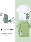 小恐龍親子裝t恤純棉短袖夏裝2020新款潮一家三口四口母女裝洋氣 伊芙莎