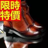 真皮短靴-魅力好搭迷人高跟女靴子2色62d57[巴黎精品]