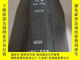 二手書博民逛書店CHEMICAL罕見PROCESSING.Vol.40 Nos.