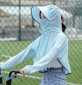 遮臉防曬帽女騎車防紫外線親子遮陽帽【不二雜貨】