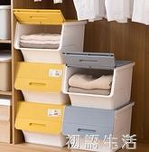 茶花塑料特大號前開式翻蓋收納箱玩具衣物零食整理儲物箱有蓋 中秋節全館免運