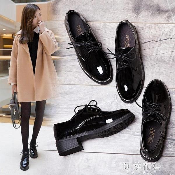 牛津鞋 黑色小皮鞋女新款秋冬百搭韓版加絨復古英倫風女鞋平底單鞋潮 阿薩布魯