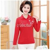 棉翻領修身長短袖T恤女夏季新款韓版運動polo衫上衣大碼體恤 快速出貨