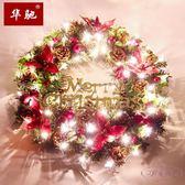 仿真松果裝飾豪華加密松針花環櫥窗門掛裝飾圣誕節掛件掛飾