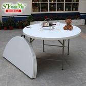 折疊桌 尚易沃格 折疊大圓桌 現代簡約圓餐桌 餐桌椅 組合飯桌圓桌面JY【滿一元免運】