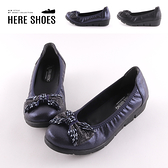 [Here Shoes]零碼36 38 休閒鞋-MIT台灣製 金蔥蝴蝶結 伸縮套腳 平底休閒鞋 娃娃鞋 包鞋-KN3091