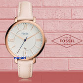 FOSSIL 手錶專賣店 國隆 ES3988 氣質石英女錶 皮革錶帶 白色波紋錶面 防水 日期顯示