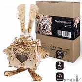 3D拼圖 若態八音盒創意男女禮物木質機器兔手工d立體音樂盒模型玩具 - 都市時尚