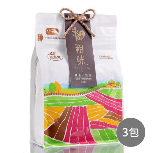 【合家歡】台灣有機即沖即食-粗味養生十穀粉(無麩質) (3包)