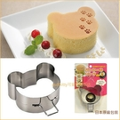日本CAKELAND不鏽鋼厚鬆餅小熊煎模型-也可當慕斯圈.煎蛋模.壽司模.吐司壓模-日本製