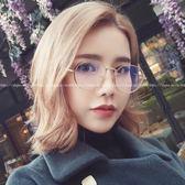 現貨-韓國ulzzang原宿復古金屬眼鏡新款韓版復古文藝網紅同款眼鏡框女潮金屬平光鏡可配近視框架