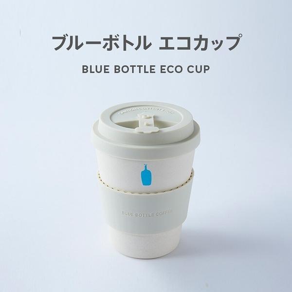 【藍瓶咖啡Blue Bottle Coffee】咖啡杯340ml