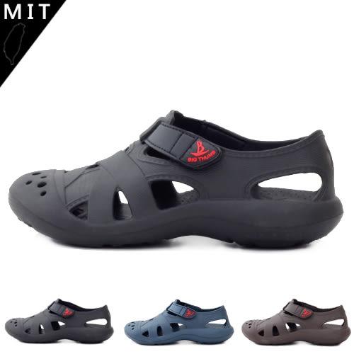 男款 EVA一體成型 MIT製造休閒防水洞洞鞋 護趾涼鞋 59鞋廊