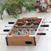桌上足球機迷你小型桌面桌式波比足球台·享家生活館YTL