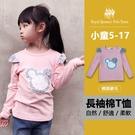 粉色長袖圖案棉T恤[13355] RQ POLO 小女童 秋冬童裝 5-17碼 現貨