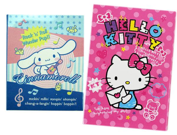 【卡漫城】 Hello Kitty 四折 便條紙 二包組 大耳狗售完 ㊣版 隨意貼 便利貼 N次貼 留言