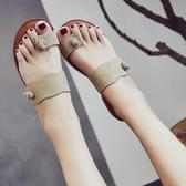 涼拖女夏時尚外穿新款韓版潮人字拖百搭平底休閒學生夾趾拖鞋 居享優品