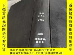 二手書博民逛書店pure罕見and applied chemistry vol.