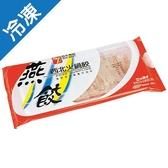 西北燕餃10粒(90g)【愛買冷凍】