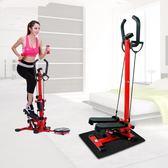 腳踩運動器材腳踏板原地踏步機女小型健身器 辦公室家用腳踏機igo 【Pink Q】