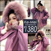 克妹Ke-Mei【ZT49634】歐 美翻天奢華皮草毛毛厚羊絨內膽長大衣外套