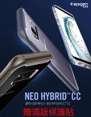 【贈滿版保護貼】SGP 三星 Galaxy S8 / S8+ Neo Hybrid CC 透明邊框保護殼 SPIGEN