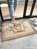 浴室門墊衛生間吸水防滑墊子家用門廳衛浴臥室入戶門腳墊進門地毯 小確幸生活館