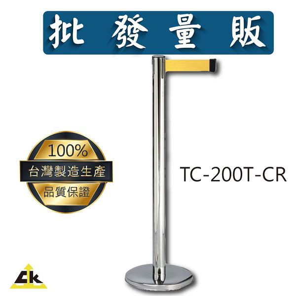 【鐵金鋼】TC-200T-CR 開店/欄柱/紅龍柱/旅館/酒店/俱樂部/餐廳/銀行/MOTEL/遊樂場/排隊/動線規劃