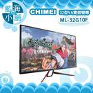 CHIMEI奇美 ML-32G10F 3...