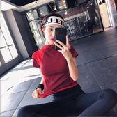 夏季速干運動T恤女 短袖圓領修身透氣瑜伽舞蹈服跑步健身上衣短款