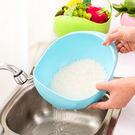 加厚底紋瀝水籃 洗菜籃 洗米籃 (不挑色) KC0422
