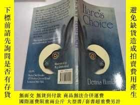 二手書博民逛書店hare s罕見choice:兔子的選擇Y212829 不祥 不祥