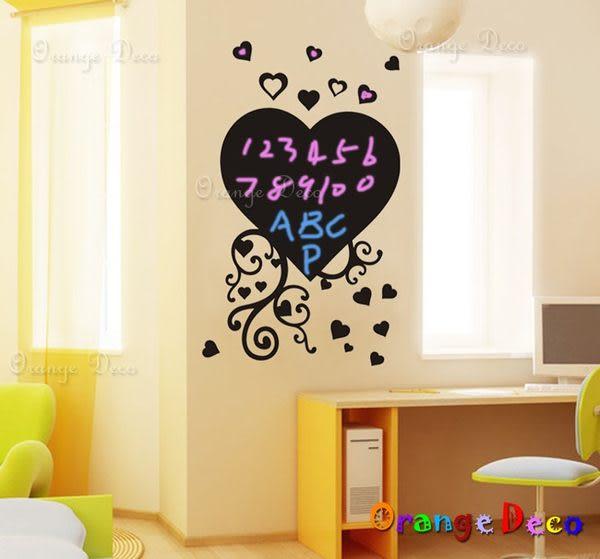 壁貼【橘果設計】愛心 創意塗鴉黑板貼 60x90cm 贈高品質無灰粉筆10支(5白5彩) 刮板 水平儀